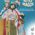 VII CONCURSO ESCRIBE TU CARTA A LOS REYES MAGOS EN EL MUSEO DE LA  ESCRITURA POPULAR DE TERQUE
