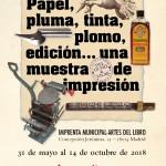 EXPOSICIÓN IMPRENTA MUNICIPAL-ARTES DEL LIBRO