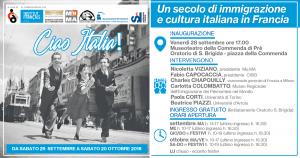 Invito Mostra Ciao Italia! Commenda