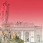 JORNADAS «LE MANUEL SCOLAIRE, NORMES DISCIPLINAIRES ET FORME SCOLAIRE: ENJEUX ET DÉFIS À L'HEURE DU NUMÉRIQUE»