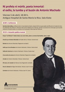 CARTEL CONFERENCIA ARCHIVO ANTONIO MACHADO